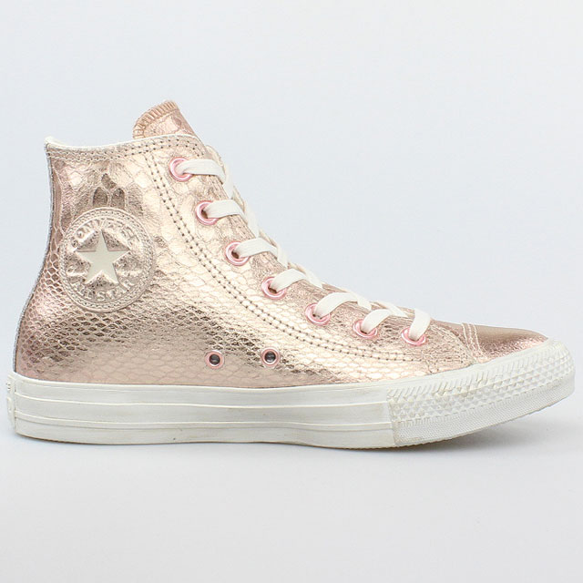 All Star Converse Rose Gold